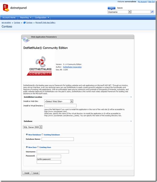 WebAppGallery-5