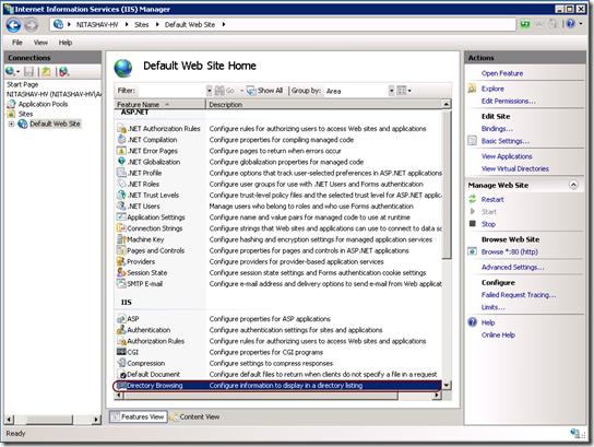 IIS7_HomePage_DirectoryBrowsing